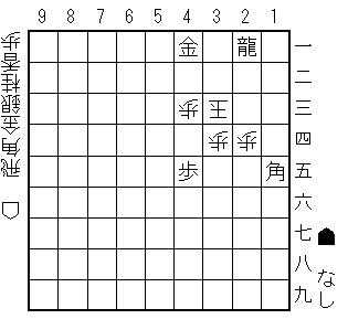 詰将棋201505155