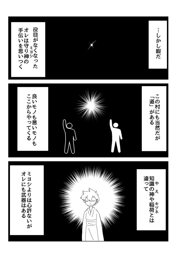 アオ0103