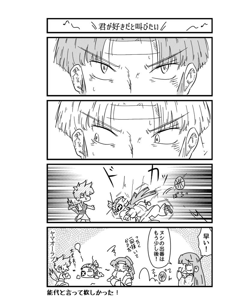 あきた漫画1002