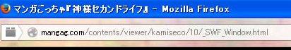 ブログスクショ編集08