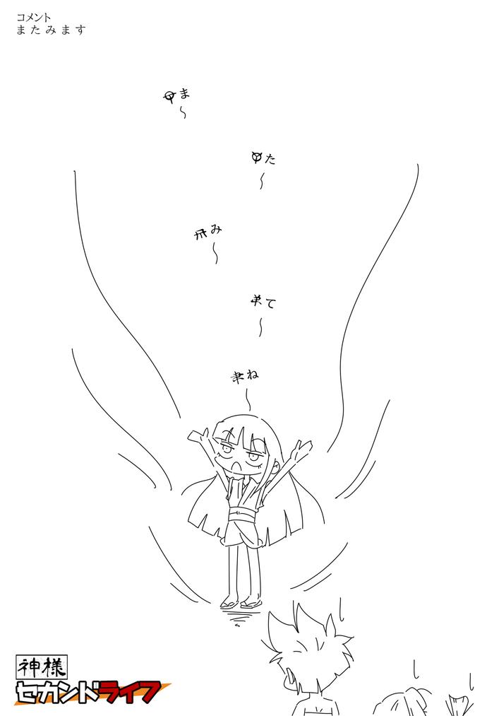 アオ1211
