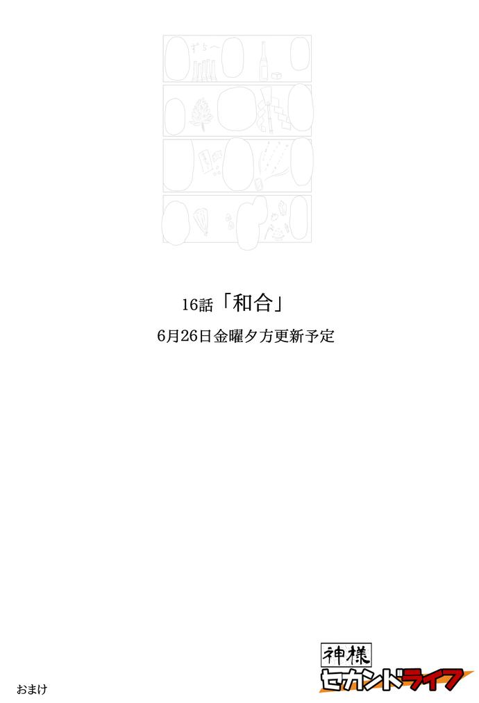 アオ1509