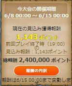 20150613192500dcc.jpg