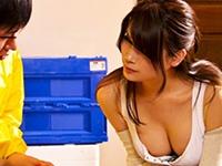 明らかに欲求不満の若妻が、ただの清掃業者の俺を誘ってるんだが…(汗)