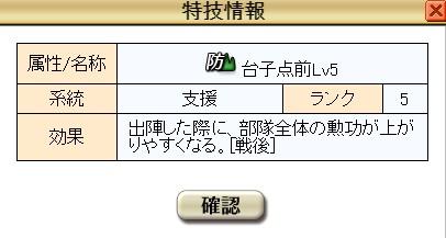 2014y12m16d_220506956.jpg