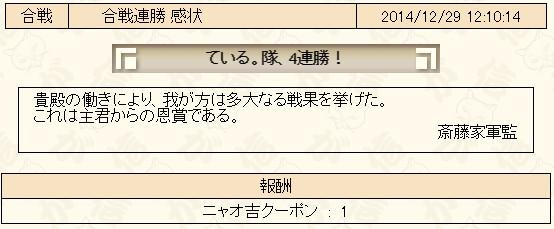 2014y12m29d_122012412.jpg
