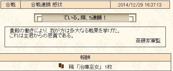 2014y12m29d_163738106.jpg