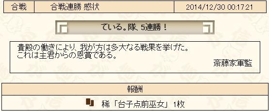 2014y12m30d_001733770.jpg