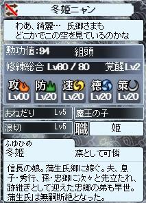 2015y01m30d_114617409.jpg