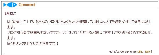 2015y02m08d_133421571.jpg