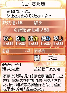 2015y02m09d_213214406.jpg