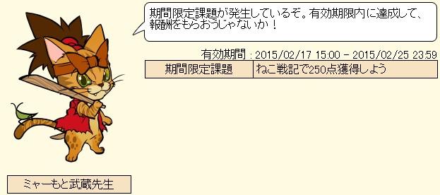 2015y02m17d_152639127.jpg