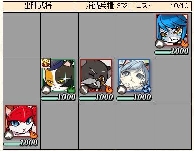 2015y02m20d_120446663.jpg