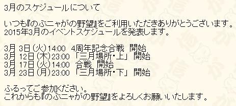 2015y02m27d_151339296.jpg
