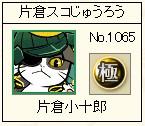 2015y02m27d_151520780.jpg