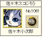 2015y02m27d_151524651.jpg