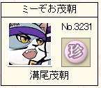 2015y02m27d_151634491.jpg