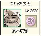 2015y02m27d_151640467.jpg