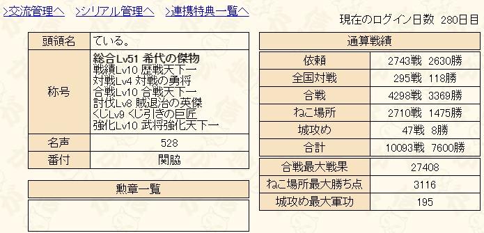 2015y03m01d_124627095.jpg