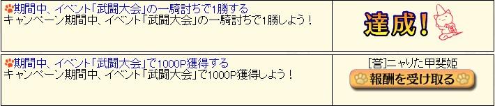 2015y03m03d_215829021.jpg
