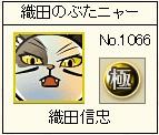 2015y03m27d_160912413.jpg