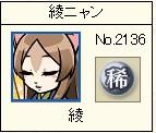 2015y03m27d_160925366.jpg
