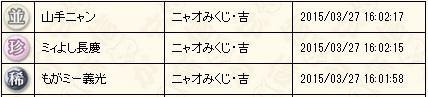 2015y03m27d_162513058.jpg