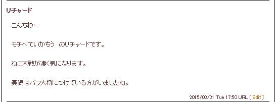 2015y03m31d_221847513.jpg