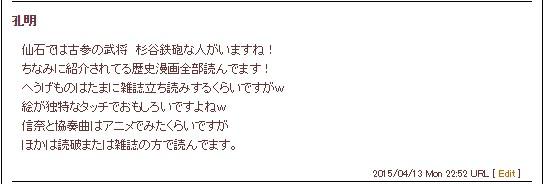 2015y04m14d_195213749.jpg