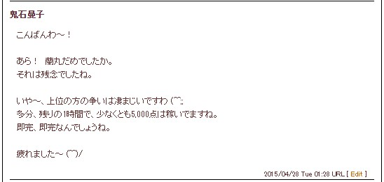 2015y04m28d_232855557.jpg