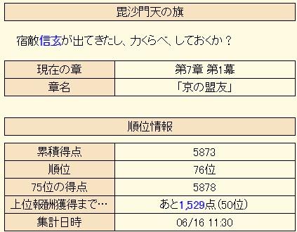 2015y06m16d_113935935.jpg