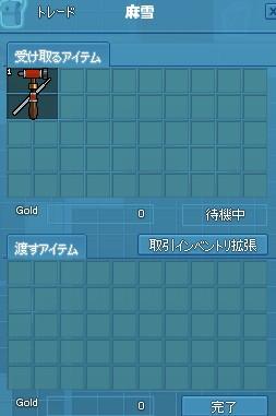 2014y12m23d_215758355.jpg