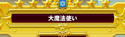 2015y01m12d_154456653.jpg