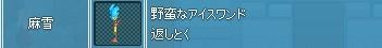 2015y04m07d_180547059.jpg