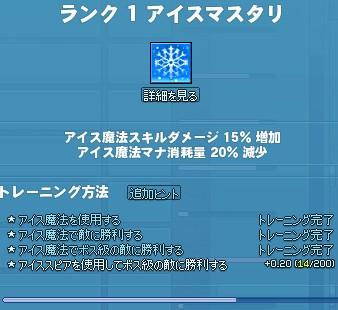 2015y05m30d_212914036.jpg