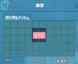 2015y06m11d_192940267.jpg