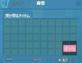 2015y06m14d_071202832.jpg