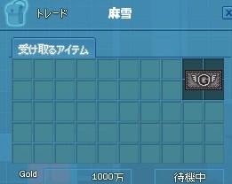 2015y06m20d_191107811.jpg