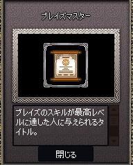 2015y06m28d_212324789.jpg