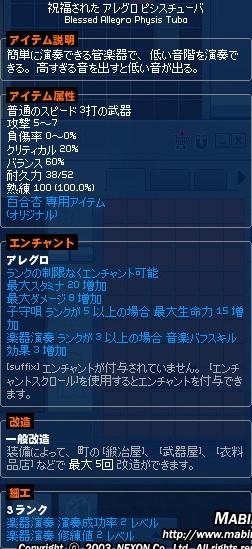 mabinogi_2014_12_21_001.jpg