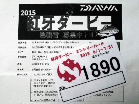 20150607-1.jpg